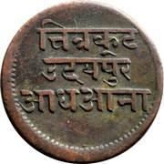 ½ anna - Bhupal Singh (Mewar) – avers