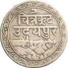 1/16 roupie - Fatteh Singh (Mewar) – avers
