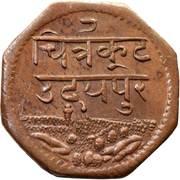 1 anna - Bhupal Singh (Mewar) – avers