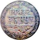 ⅛ roupie - Fatteh Singh (Mewar) – avers
