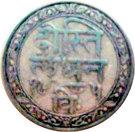 ⅛ roupie - Fatteh Singh (Mewar) – revers