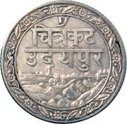 ¼ roupie - Fatteh Singh (Mewar) – avers