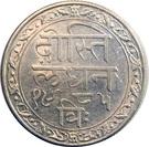 ½ roupie - Fatteh Singh (Mewar) – revers