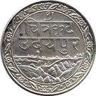 1 roupie- Mewar – avers