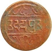 1 pie - Fatteh Singh (Mewar) – avers
