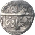 1 Roupie - Alamgir II (Bhilwara) – avers