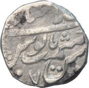 1 Roupie - Alamgir II (Bhilwara) – revers