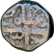 Takka - Ahamad Shah Bahadur (Atelier d'Bhilwara) – revers