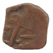 ½ paisa - Bhupal Singh (Mewar - Umarda) – avers