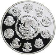 5 Pesos (Águila y Serpientes) -  avers