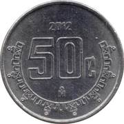 50 centavos (petit module) -  revers