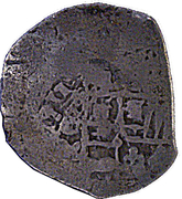 2 Reales - Felipe V (Colonial Cob Coinage) – avers