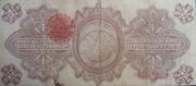1 peso (gobierno provisional de Mexico) – revers