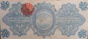 2 pesos (gobierno provisional de Mexico) – revers