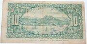 10 centavos Guayamas SONORA – revers