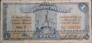 1 peso (Estado libre y soberano de Mexico) – avers