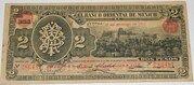 2 Pesos (El banco oriental de Mexico) – avers