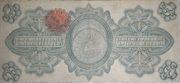 5 Pesos (Gobierno Provisional de Mexico) – revers