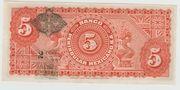 Mexico -  Revolutionary, 5 Pesos Banco Peninsular (Merida) – revers
