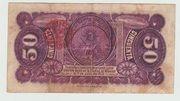 50 centavos (Gobierno Convencionista de Mexico)e Mexico – revers