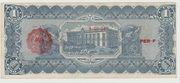 Mexico Revolutionary 1 Peso 1915 - Chihuahua – revers