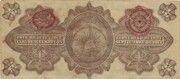 1 Peso (Gobierno Provisional de México) – revers