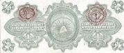 5 Pesos (Gobierno Provisional de México) – revers