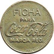 Vending Machine Token - Coca-Cola – avers