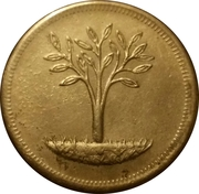 Guatimoc 1911 coffee token – revers