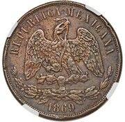 1 peso (Essai en cuivre) -  avers