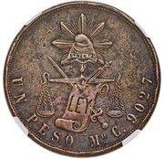 1 peso (Essai en cuivre) -  revers