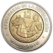 5 pesos Francisco Villa -  revers