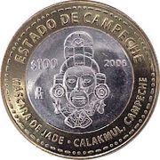 100 pesos Campeche – revers