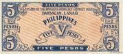 5 Pesos (Mindanao) – revers