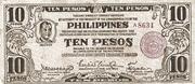 10 Pesos (Mindanao) – avers