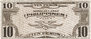 10 Pesos (Mindanao) – revers