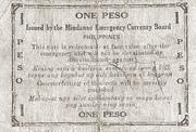 1 Peso (Mindanao) – revers