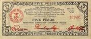 5 Pesos (Mindanao) – avers