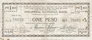 1 Peso (Misamis Occidental) – avers