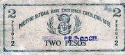 2 Pesos (Misamis Occidental) – revers