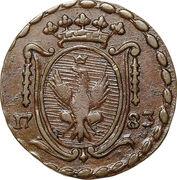 1 bolognino Hercule III d'Este – avers