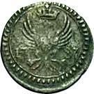 2 bolognini Hercule III d'Este – avers