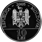 10 Lei (Championnat d'Europe féminin d'échecs) – avers