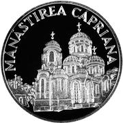50 Lei - Monastery Căpriana – revers