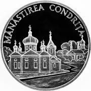 50 Lei - Monastery Condriţa – revers