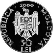 50 Lei - Monastery Frumoasa – avers