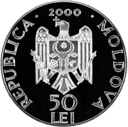 50 Lei - Monastery Hîrbovăţ -  avers
