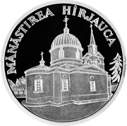 50 Lei - Monastery Hîrjauca – revers