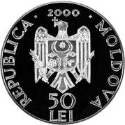 50 Lei - Monastery Noul Neamţ – avers