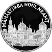 50 Lei - Monastery Noul Neamţ – revers